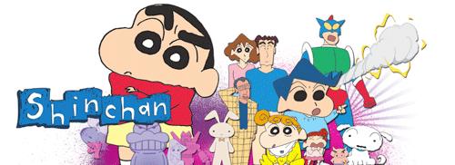 Shin Chan Manga